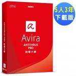 2016 Avira小紅傘 防毒大師 5人3年下載版