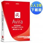 2016 Avira小紅傘 網路安全大師 2人3年下載版